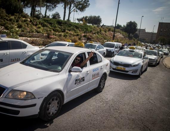 הפגנת נהגי המוניות בירושלים