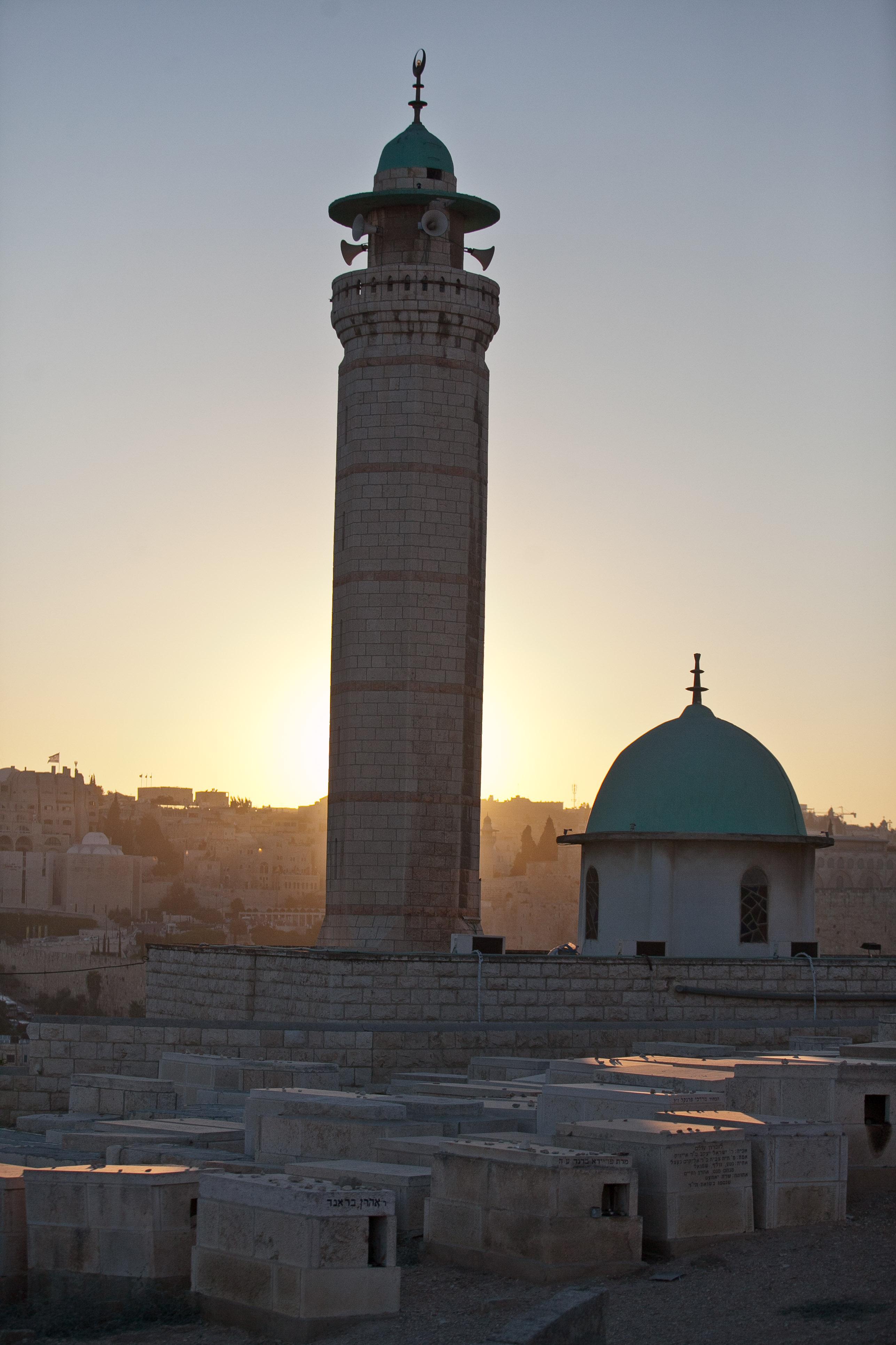 מסגד בירושלים