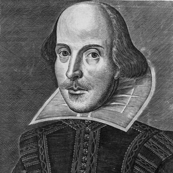 וויליאם שייקספיר