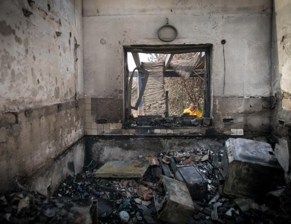 בית שרוף