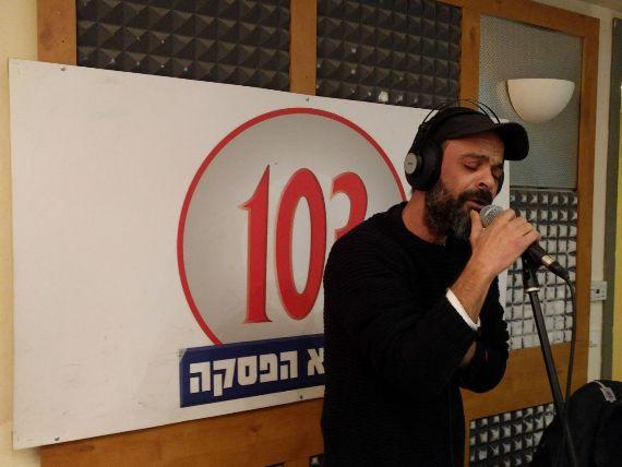 עמיר בניון מתארח באולפן