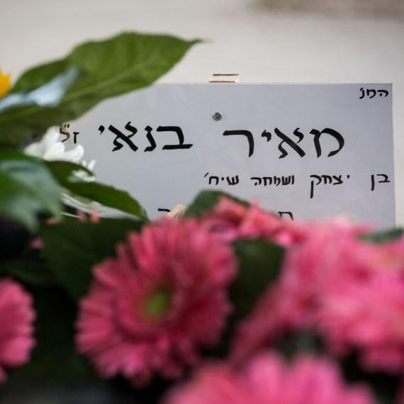 """קברו של מאיר בנאי ז""""ל"""