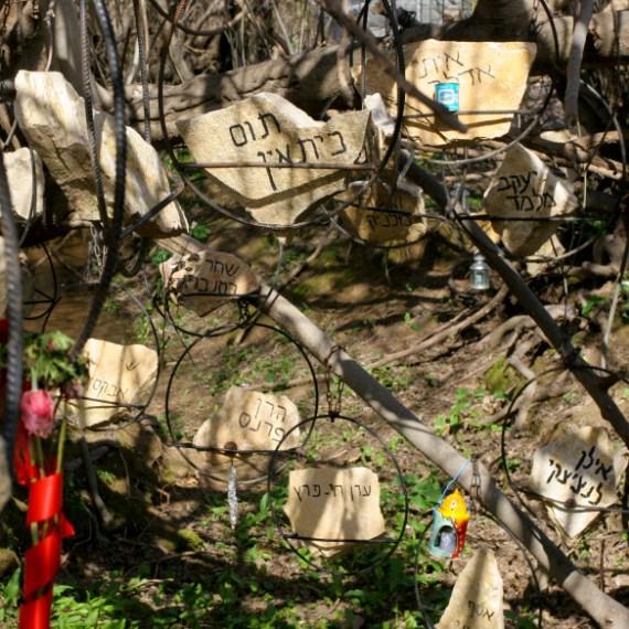 אנדרטה לזכרם של הרוגי אסון המסוקים