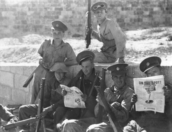 חיילים בריטים