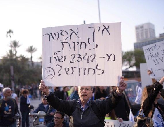 מחאת הנכים