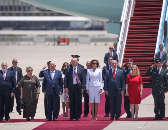 ביקור טראמפ בישראל