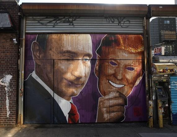 גרפיטי של דונלד טראמפ וולדימיר פוטין