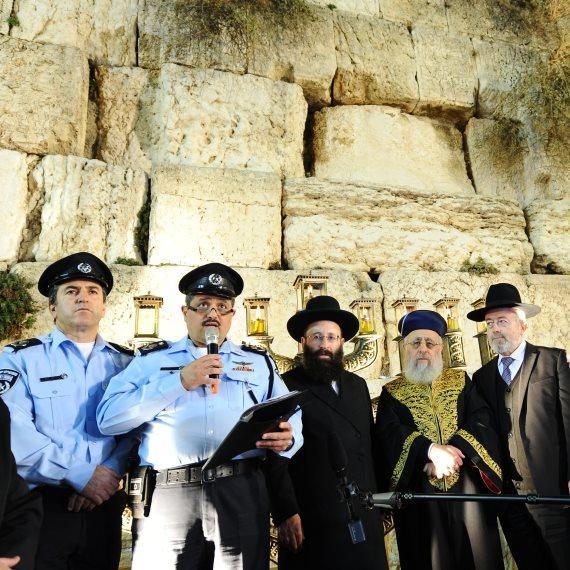 משטרת ישראל - אלשיך