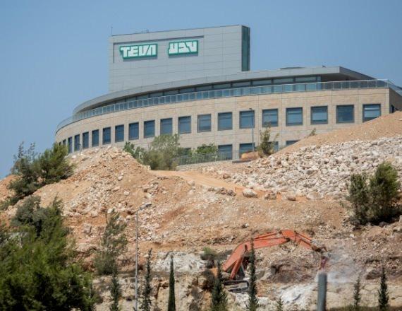 מפעל חברת 'טבע'