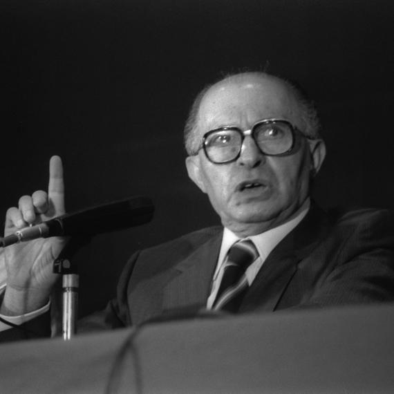 """ראש הממשלה לשעבר מנחם בגין ז""""ל"""