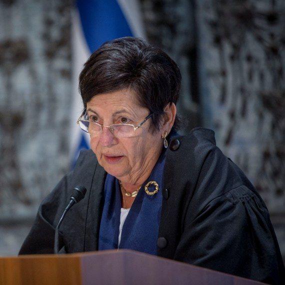 נשיאת בית המשפט העליון מרים נאור