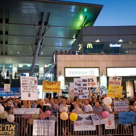 הפגנה מול בית היועמש