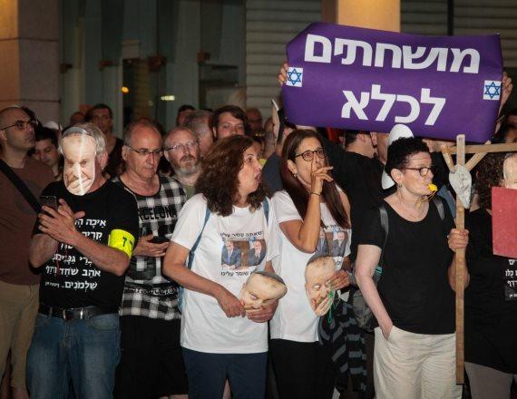 """הפגנה מול בית היועמ""""ש"""