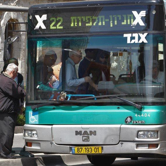 אוטובוס 'אגד', אילוסטרציה