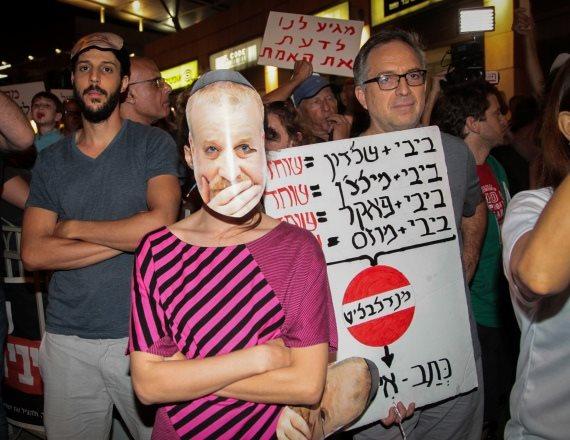 הפגנה מול בית היועץ המשפטי לממשלה