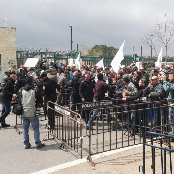 הפגנת עובדי חיפה כימיקלים