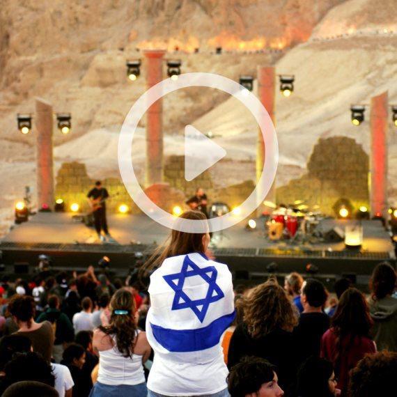שבת עברית