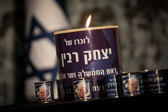 נר זיכרון לרצח יצחק רבין
