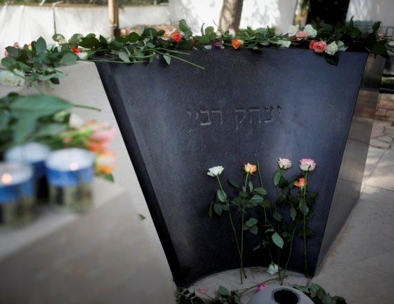 מקום רצח יצחק רבין