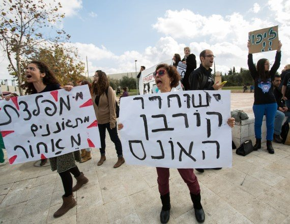 הפגנה למען שחרור יונתן היילו