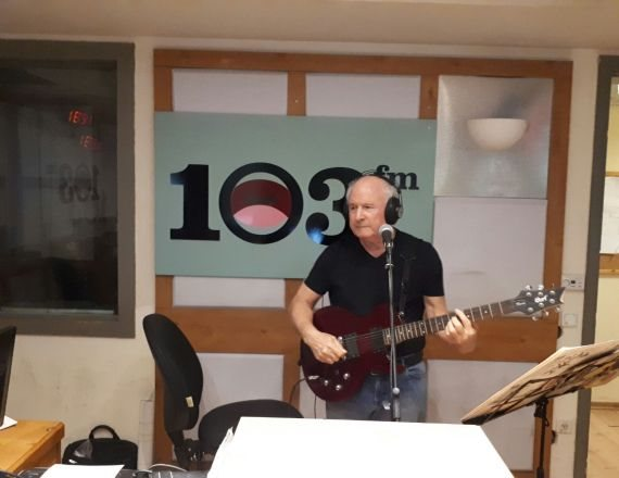 """ד""""ר בצלאל יונגרייז"""