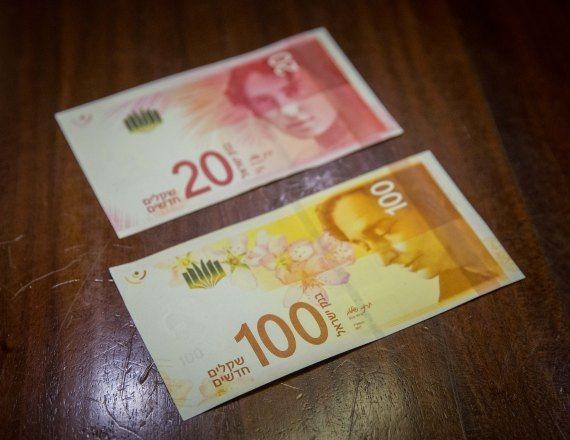 שטרות הכסף החדשים