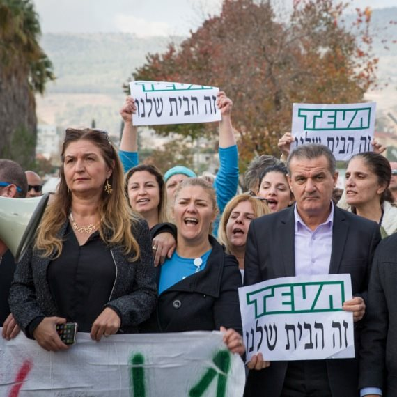 הפגנה מול מפעל 'טבע' בקריית שמונה