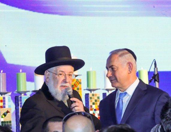 ראש הממשלה בנימין נתניהו והרב ישראל מאיר לאו
