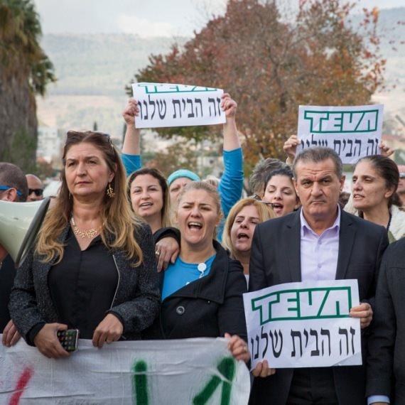 הפגנה של עובדי 'טבע'