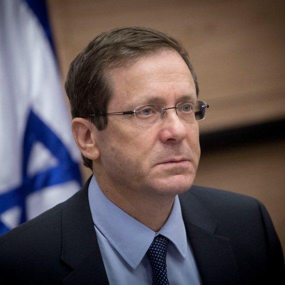 """יו""""ר האופוזיציה ח""""כ יצחק הרצוג"""