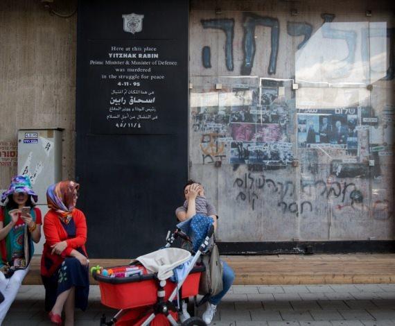 """אנדרטה לזכר ראש הממשלה לשעבר יצחק רבין ז""""ל"""