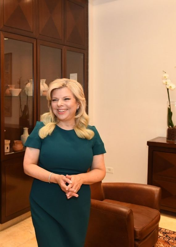 אשת ראש הממשלה שרה נתניהו