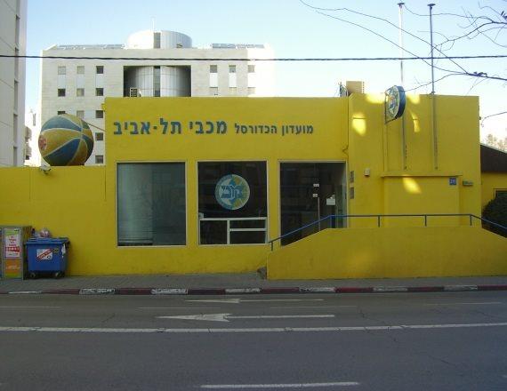 בית מכבי תל אביב