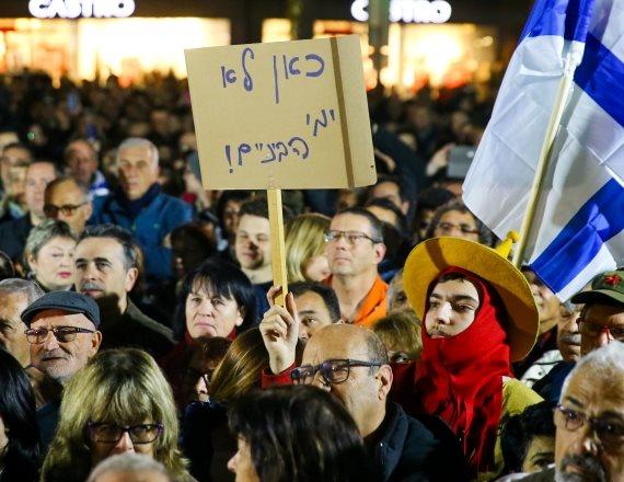 הפגנה נגד סגירת עסקים בשבת באשדוד