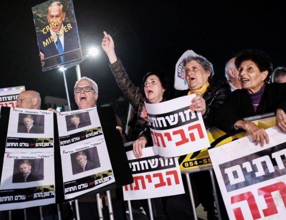 הפגנה נגד שחיתות תומר נויברג