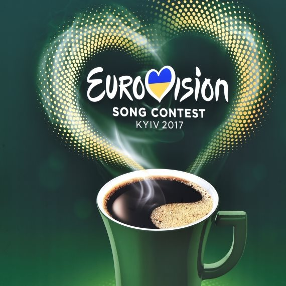 תחרות אירוויזיון 2017