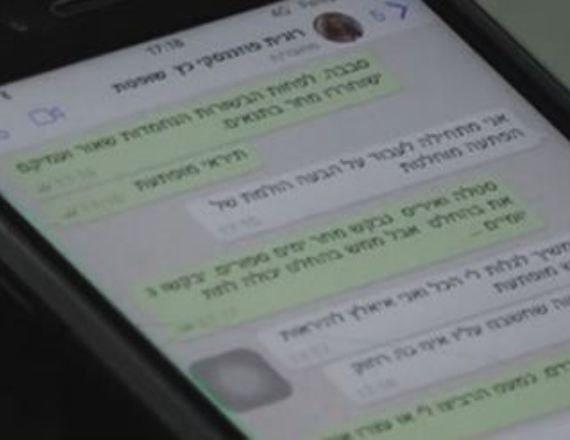 """ההתכתבות בין השופטת רונית פוזננסקי-כץ לעו""""ד ערן שחם-שביט"""