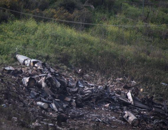 שרידי נפל המטוס בגליל