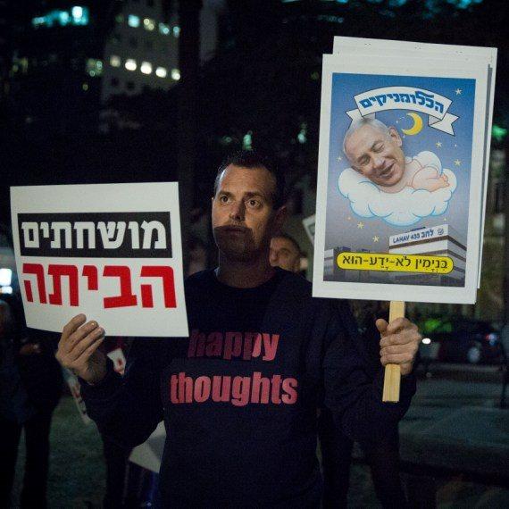 הפגנה נגד בנימין נתניהו