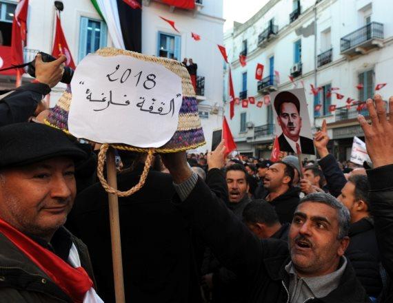 מחאה בתוניסיה