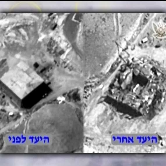 תקיפת הכור הגרעיני בסוריה