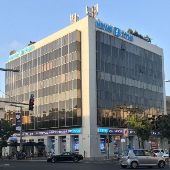 בית וואלה בתל אביב