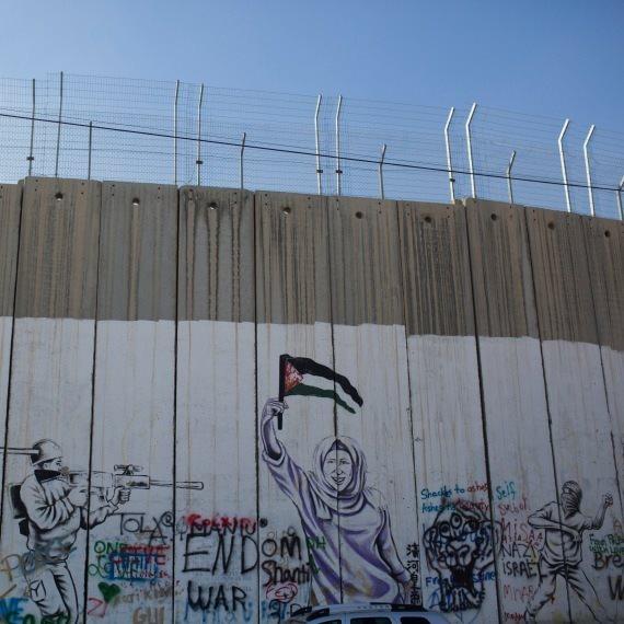 גדר ההפרדה בין ישראל לשטחי הרשות הפלסטינית