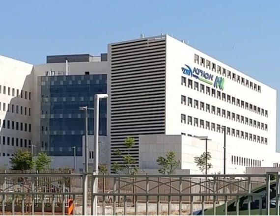 בית החולים אסותא באשדוד
