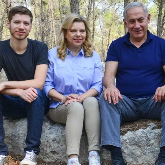 ראש הממשלה בנימין נתניהו, רעייתו שרה ובנו יאיר