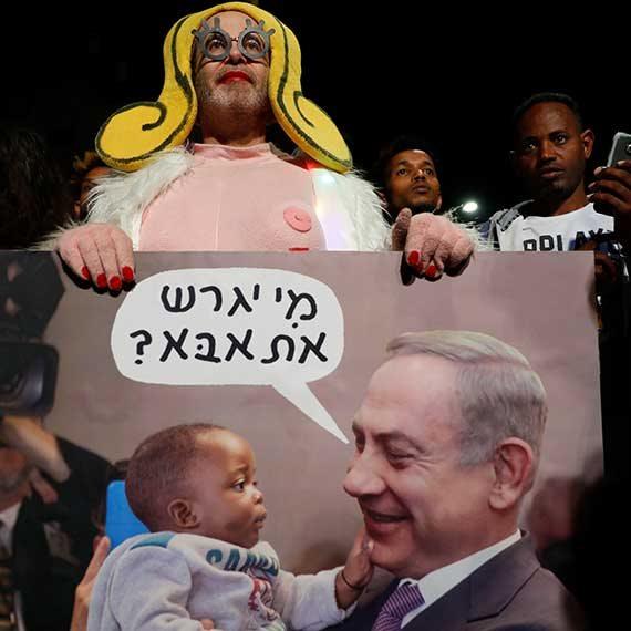 הפגנה בדרום תל אביב, פברואר 2018