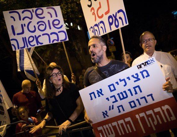 הפגנה נגד הפליטים בדרום תל אביב