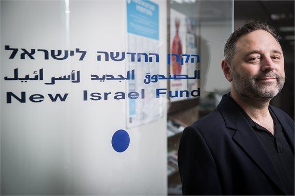 """יו""""ר הקרן החדשה לישראל מיקי גיצין"""