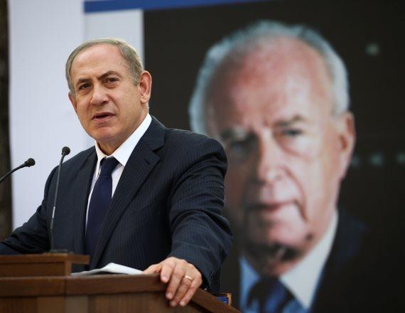 ראש הממשלה בנימין נתניהו בעצרת הממלכתית לזכר יצחק רבין