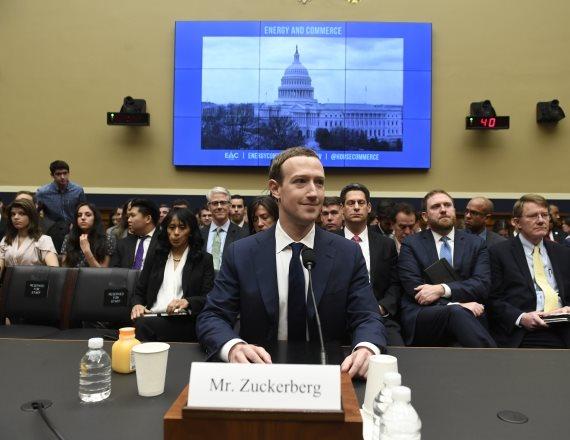 מארק צוקרברג בשימוע בקונגרס האמריקני